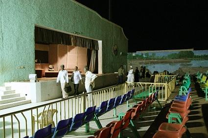 Musikunterricht im Sudan