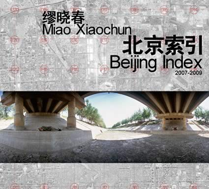 MIAO XIAOCHUN | BEIJING INDEX